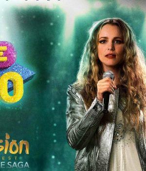 Sigrit Ericksdottir Eurovision Song Contest Jacket