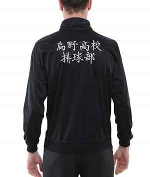 Haikyuu Black Jacket