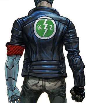 Nameless Protagonist Puppy Ruiner Jacket